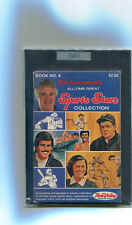 1981 Pat Summerall's ALL-TIME GREAT Sports Stars Collection - Nice Collectible