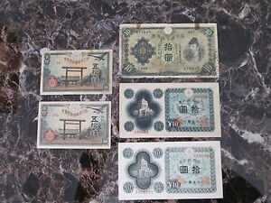 Lot of 5 Japan Currency Bills Notes Money