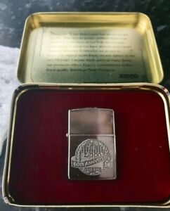 ZIPPO 60th ANNIVERSARY 1932 - 1992 LIGHTER - UNUSED