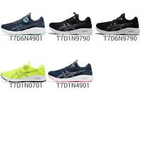 Asics Dynamis Flytefoam Boa Laceless Mens Womens Running Shoes Pick 1