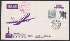 China Prc, 1985. First Flight, Lianyuangang - Nanjing
