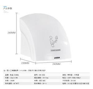 DIEBA Automatic Powerful Energy-efficient Hand Dryer With Cold And Hot Air