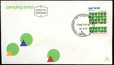 Israel 1976 Camping FDC First Day Cover #C20490