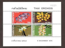 1974 THAILAND THAI ORCHID SOUVENIR SHEET S#717A 2nd SERIES MNH FRESH UNUSED