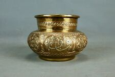 "Persian Arabic Islamic Art Cairoware Brass Bowl Vase Silver Copper Inlaid 7.5""D"