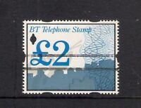 GB £2 BT Telephone Stamp School Training Bars MNH