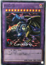 Fünfköpfiger Drache / Five-Headed Dragon, JP UA Millennium Super Rare MP01-JP015