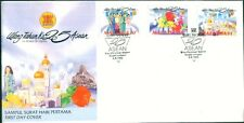 1992 MALAYA ASEAN 25Y SET/3 ON FDC, FLOWER, BUILDING , COSTUME WITH BROCHURE