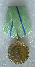 USSR Soviet Russian Military Collection Medal Partisan of the Patriotic War 2nd