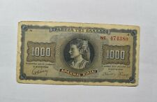 CrazieM World Bank Note - 1942 Greece 1000 Drachmai - Collection Lot m298