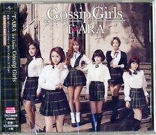 T-ARA-GOSSIP GIRLS PEARL EDITION-JAPAN CD H66