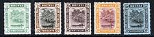 BRUNEI 1908-22 Brunei River Part Set Wmk Multiple Crown CA SG 34 to SG 45a MINT