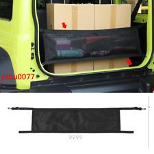 2019-2020 For Suzuki Jimny Black Rear Trunk Cargo Shielded Isolation Net Cover