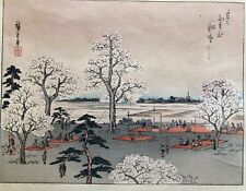 Hiroshige - Temple Viewed From Distance COPY in Vintage Frame
