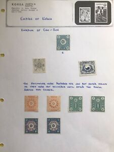 Korea 1894-1900? 9 Stamps As Scanned