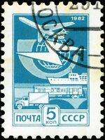 USSR STAMP MAIL TRANSPORT VINTAGE RUSSIA ART PRINT POSTER PICTURE BMP1769A