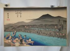 Hiroshige Japanese Woodblock Print,   Shijo