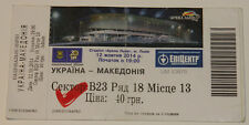Ticket for collectors EURO q * Ukraine - Macedonia 2014 in Lviv