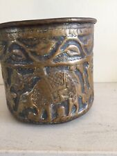 VINTAGE ORNATE BRASS And Copper Plant Pot.  Animals And Leaves Decoration.