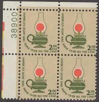 Scott # 1611 - US Plate Block Of 4 - Kerosene Lamp - MNH - 1978