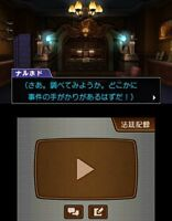 [NEW Nintendo 3DS] Gyakuten Saiban 5 Japan Game Ace Attorney