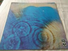 Pink Floyd - Meddle Greek Reissue Vinyl LP EMI/Harvest