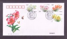 China 2003-4 Lily Stamp S/S Flower Plant  百合花, FDC A