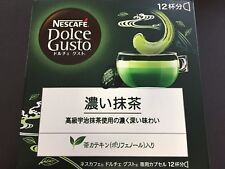 Nestle Coffee Capsules Nescafe Dolce Gusto Koi Dark Uji Matcha Green Tea JAPAN