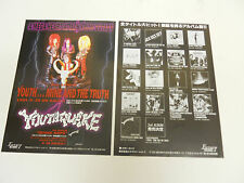 YOUTHQUAKE   JAPANESE   HEAVY   METAL   BAND   FLYER   1994   ( New/Mint )