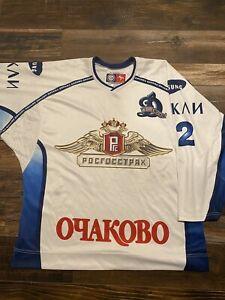 Alexander Ovechkin Dynamo Moscow Jersey 04-05 Size 48 (L-XL)