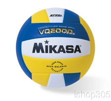 Mikasa Volleyball VQ2000-RGW Competition Game Ball NFHS Approved Official Size 5