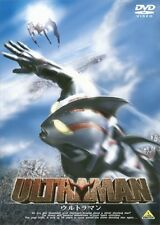 Ultraman: The Next (2004) DVD [NON-USA REGION 2] English Subs - Official - Japan