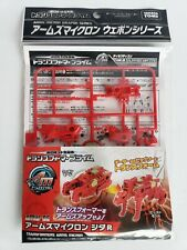 Transformers Takara Tomy Arms Micron Weapons Series AMW-06