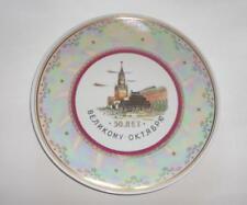 UdSSR 50.JT Porzellan Teller Ehrengeschenk an DDR DSF Kreml USSR porcelain plate
