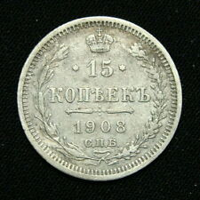 1908 СПБ-ЭВ Imperial Russia 15 kop ... SILVER coin