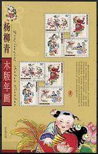 CHINA PRC 2003-2 Neujahrsbilder Ming-Dynastie 3418-21 Kleinbogen Gestempelt CTO