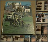 RARE 1988 Border of the Soviet Union Photo album USSR Soldiers KGB Russian Book