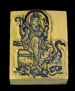 Buffer di Saraswati Inchiostro Buddista Scrapbooking Legno Tibetano -3554 -53