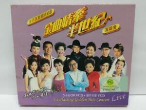 LK888 许冠文 锺镇涛 汪明荃 郑少秋 凌波 张德兰 关菊英 CompL 2006 Rare Hong Kong 4x VCD (6038) (CD104)
