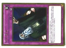 YUGIOH GOLD SECRET RARE N° GP16-JP019 Solemn Judgment
