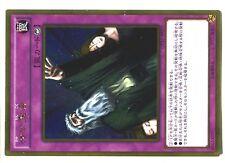 YUGIOH GOLD SECRET RARE N° GP16-JP019 Solemn Judgment