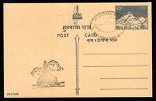 Nepal / Tibet - 1978 Mount Makalu Expedition Cover / Postcard