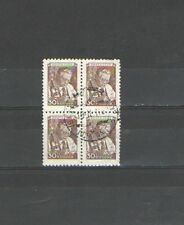 Q107 - RUSSIA - 1956 - QUARTINA - CAT N °1911A