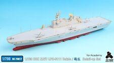 Tetra Model 1/700 #SE-70017 ROK Navy LPH-6111 Dokdo Detail Up Set for Academy