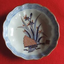 Antique Japanese Porcelain Bowl Blue and White Red Gilt Fan Iris Signed 19th c.