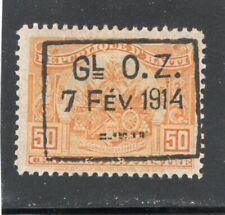 Haiti Scott # 193  - MNH -  F-VF - Type 1 ovpt.