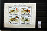 STAMPS COLONIES FRANCE UNION DE COMORES SPIDER YVERT N°1943/46 MNH** (F120639)