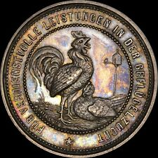 """ROOSTER"" GERMANY 1880 SILVER MEDAL ""FINEST & ONLY"" @ NGC & PCGS MS63 TONED"