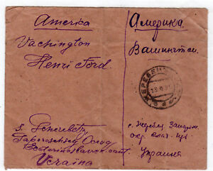 1925 Ukraine Cover to Henry Ford in Washington - Stamps Tied to Back - Nice CDS