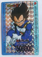 Carte Dragon Ball Z DBZ PP Card Part 18 #758 Prisme (Version Hard) AMADA 1992